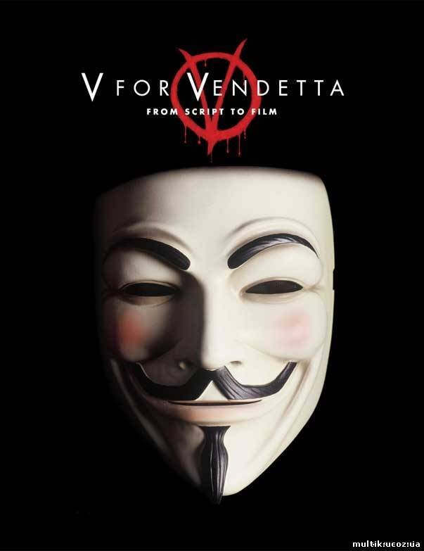 «V» значит Вендетта / V for Vendetta (2005) смотреть онлайн