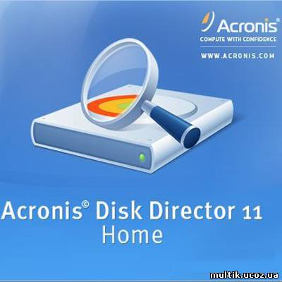 Acronis Disk Director 11 Home Russian Portable (2010)