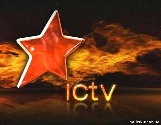 Тв онлайн украина канал украина