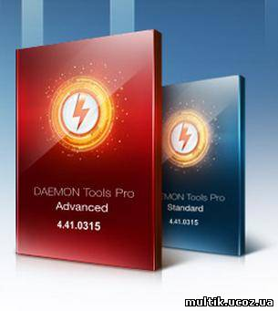 Daemon Tools PRO Advanced v5.2.0.0348 Final Ml_Rus (2012)