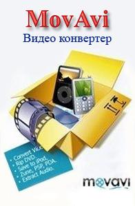 Скачать полно безрегестрации и смс бесплатно фото 47-733
