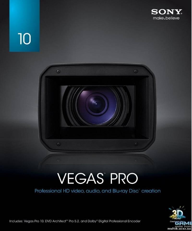 Vegas Pro 11.0.510/11.0.511 (x86/x64) русская версия.