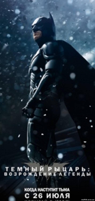 Черный рыцарь 2 смотреть онлайн в хорошем качестве 10 фотография