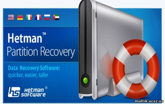 Hetman Partition Recovery 1.0 [MULTI] [RUS]  + serial key