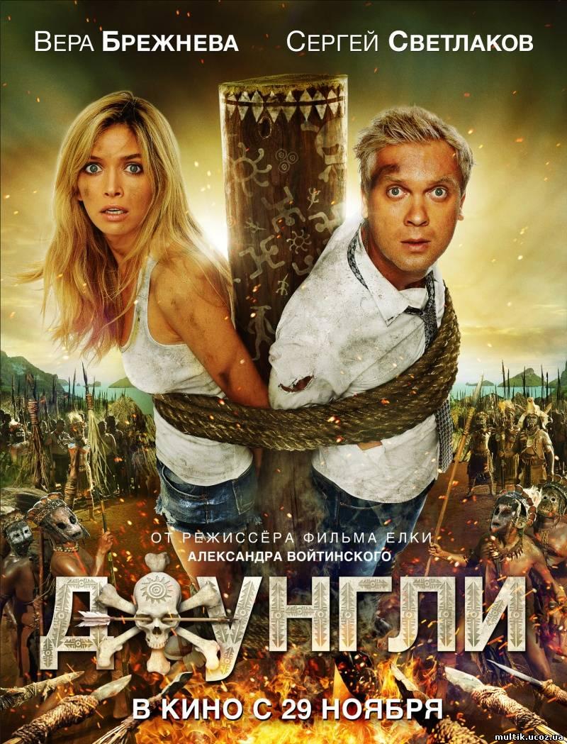фильм онлайн 2012 смотреть онлайн без регистрации: