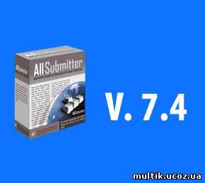 Allsubmitter 4.7 + CRACK + БАЗА 12000 Белых каталогов+ИНСТРУКЦИЯ.