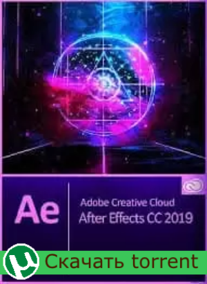 ADOBE AFTER EFFECTS CC 2019 [16.1.3.5] (2019/RUS) REPACK BY KPOJIUK торрент